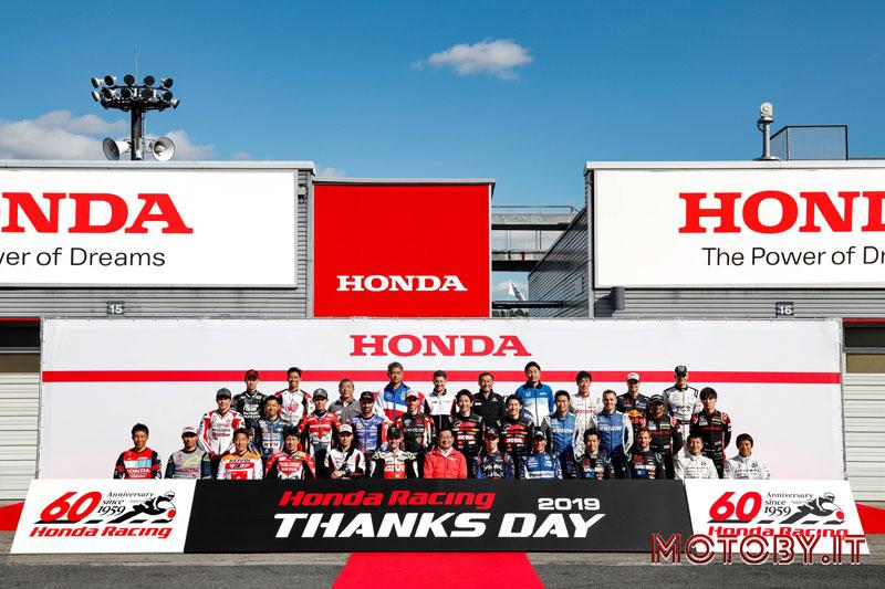 Honda Thanks Days