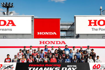 Honda Thanks Days