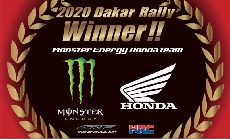 Honda Dakar Rally 2020
