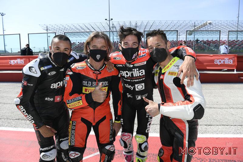 Aprilia Misano Circuit