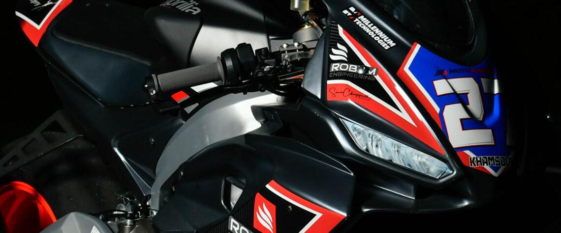 Aprilia RS 660 MotoAmerica