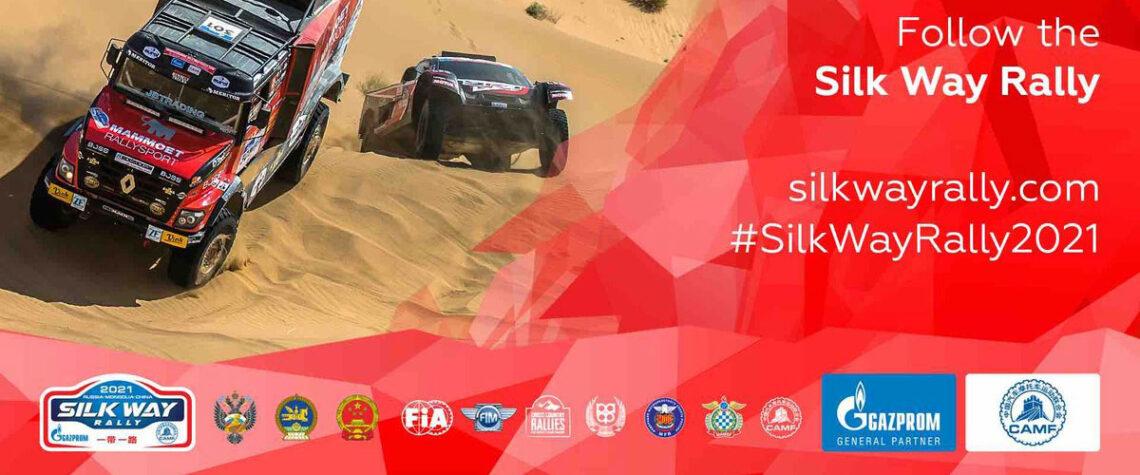 Silk Way Rally 2021