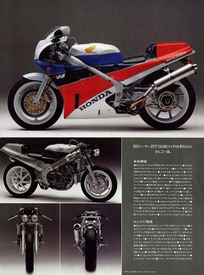 Honda RC30 Forever